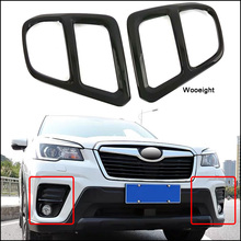 Wooeight 2Pcs Car Styling Carbon Fibre Cover Trim Front Head Fog Light frame Sticker Decoration For Subaru Forester 2019 LHD