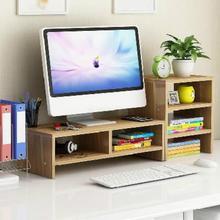 Настольная подставка для монитора, уход за компьютером, подставка для экрана, деревянная полка, крепкая подставка для ноутбука, настольный держатель для ноутбука, телевизора