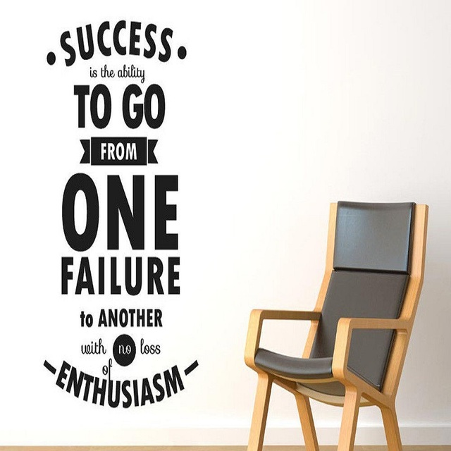 motivational wall sticker ability go from one failure to next wall