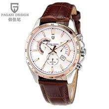 Pagani Diseño de Cuarzo Militar reloj de pulsera de Moda Casual Relojes Hombres Luxury Brand Relogio masculino Deporte Reloj reloj Reloj 2016