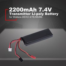 2200mAh 7.4V 8C Controller Li-Po Battery for Walkera DEVO 4/7E/6S/8S Transmitter