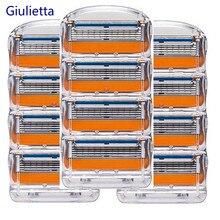 Giulietta мужские бритвенные лезвия высокого качества кассеты для бритья уход за лицом Совместимость с Gillettee Fusione бритвенные лезвия 12 шт./кор.