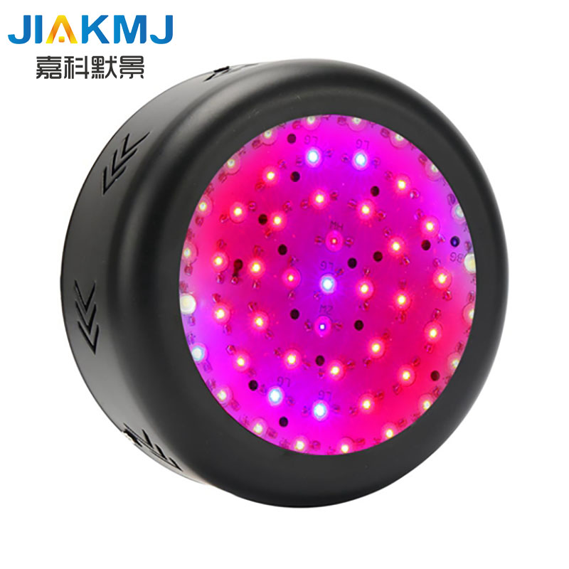 150W Full Spectrum LED Plant Growing Fleshy Flower Indoor Round UFO Filling Lamp