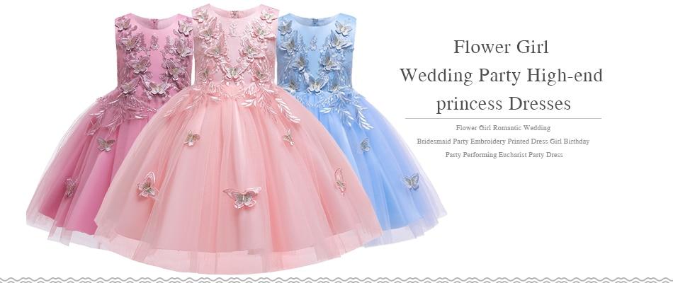 Новинка; платье принцессы для дня рождения, банкета, банкета, с бретельками; кружевное платье с цветочным узором для девочек на свадьбу; праздничное платье с рукавами; vestidos