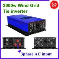 MPPT 2000 Вт ветер Мощность Сетка инвертора Галстук с Дамп контроллер нагрузки/резистор для 3 фазы 48 В 60 В 72 В ветряной генератор