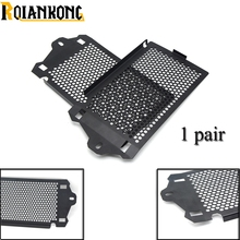 R1200GSA Motorcycle Grille Radiator Guard Cover Frame Protector for BMW R 1200 GS R1200GS ADV/LC 2013 2014 2015 2016 2017 motorcycle accessories radiator guard protector grille grill cover for bmw r 1200 gs lc r1200gs r 1200gs adv adventure 2013 2017
