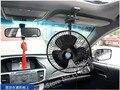 Tamehome 6inch 18CM 12V Auto Car Travel Fan Automobile Cooling Oscillating Fan Clip Fan with Cigarette Lighter Plug