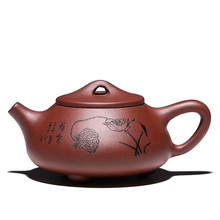 280ml Handmade Purple Clay Teaport Kung fu Kettle With Gift Box