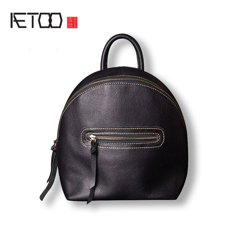 AETOO Retro style shoulder bag female new head layer of cow tide tide shells shells personalized women bag small backpack bohemian style shells forehead chain