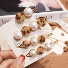 1Pc Vintage Faux Fur Leopard Hair Clips Imitiation Pearl Metal Hairpins  Headwear Hair Stying Accessories Pearl Metal Hair Clips