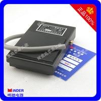 Matilda foot switch MDFS 111 FS 1 dispenser metal shell small foot switch MDFS 1