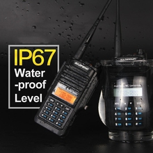 Waterproof latest dual band IP 67 baofeng A58 walkie talkie VHF UHF police equipment CB Radio A58 walkie talkie 2 radio set