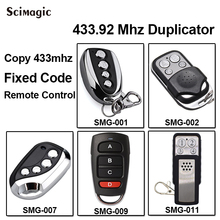 433.92 Mhz remotes Duplicator Clone ROGER fixed code remote control ROGER H80 TX22 For Garage Door Gate Key Fob