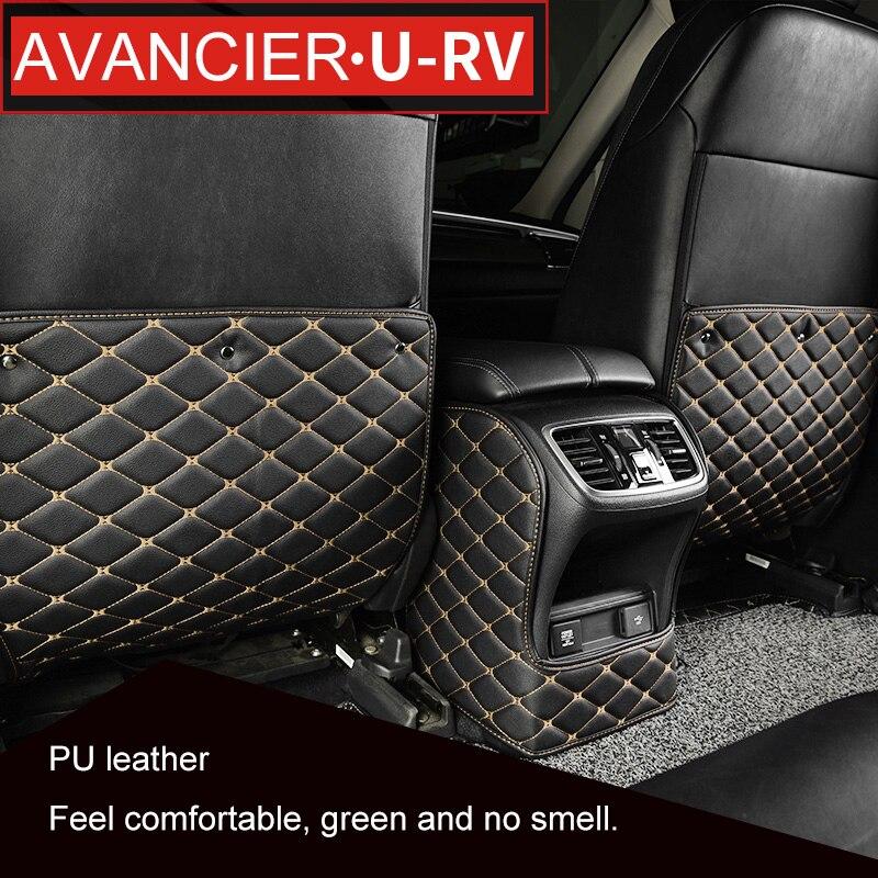 QHCP 3 pièces tapis de siège de voiture Anti-coup de pied en cuir artificiel intérieur siège dossier Anti-coup de pied Anti-sale Pad pour Honda URV Avancier