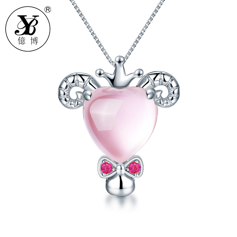 YB Women Necklace Fine Jewelry Goat Shape Rose Quartz Crystal Pendant Necklace Chain Choker Necklace Jewelry Collare Gift