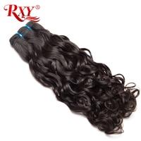 RXY Brazilian Water Wave Hair Weave Bundles 1pc 100 Human Hair Weaving Remy Hair Bundles Natural