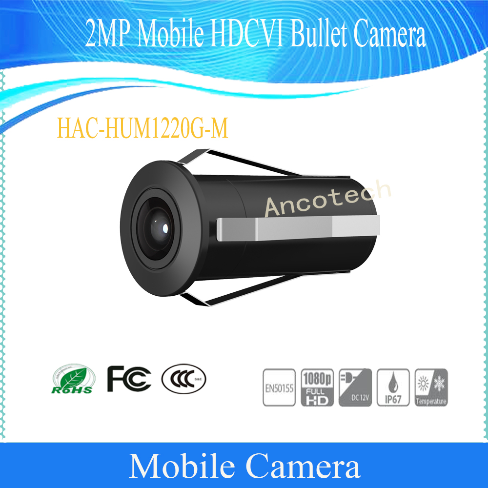 Dahua Free Shipping CCTV Camera 2MP Mobile HDCVI Bullet 1080P Waterproof Shock-proof Car Camera without Logo HAC-HUM1220G-M