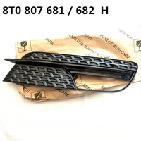 1pcs Under the black grille, in the network fog lamp frame, fog lamp, grille, fog lamp shield, use Audi A5 8T0 807 681 H 682 H
