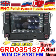 Polo Radio RCD510 RCD330 RCN210 187A Golf 5 MIB Stereo Passat Jetta Mk5 FOR VW 6 MK6