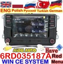 Free Shipping RCD330 Plus 6.5