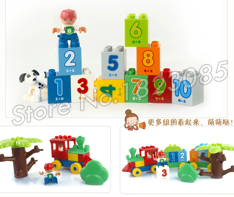 57pcs My First Number Train Model Building Blocks Action Learning ...