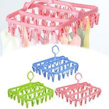 Вешалка для одежды для хранения одежды, 32 зажима, портативная вешалка для носков, вешалка для одежды, многофункциональная сушилка, держатель для носков