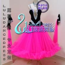 new style dance shoes latin dance costume sexy latin dance clothing diamond dresses to tango dance dress