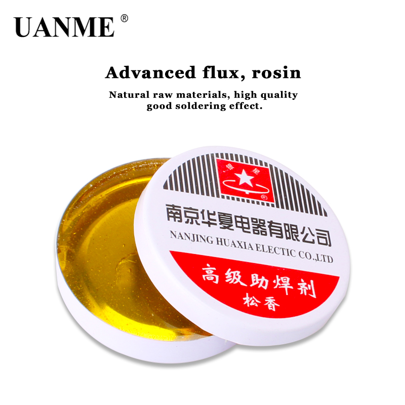 UANME 50g Box Rosin For Electric Soldering Iron Soft Solder Welding Fluxes Scaling Powder