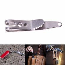 Bag Suspension Clip with Key Ring Carabiner Stainless Steel Outdoor Quicklink Tool