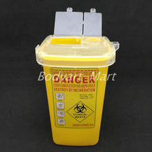 One 1QT Tattoo Sharps Container F Machine Gun Kit Set Supply – Yellow SCR-A