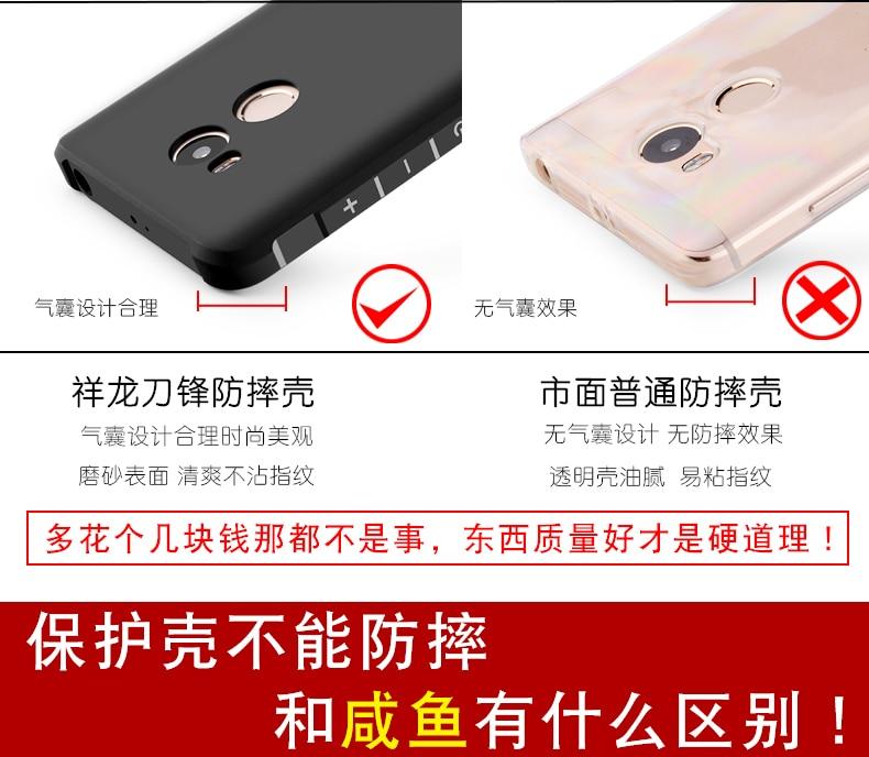 Luksusowe phone case dla xiaomi redmi 4 4pro wysokiej jakości miękkiego silikonu ochronne powrotem objąć przypadki dla xiaomi redmi4 pro shell 7