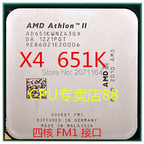 Free shipping for AMD CPU Athlon X4 651K 3.0G quad-core desktop computer FM1 interface at the CPU