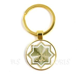 Image 3 - 황금 도금 하나님 알라 유리 카보 숑 키 체인 여성 남성 쥬얼리 중동/이슬람/이슬람 아랍 아메드 친구를위한 선물