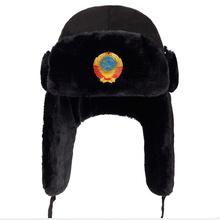 2018 new Men Russian CCCP Lei Feng Winter Hat Aviator Outdoor Ear Flaps Bomber Caps Proof