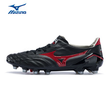 MIZUNO Men's MORELIA NEO Soccer Shoes Cushioning Breathable Support Sneakers Sports Shoes P1GA161362 YXZ041