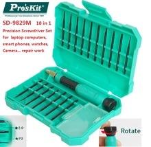 Proskit SD-9829M Multifunction 18 in 1 Precision Screwdriver Set laptop computer smart phone repair disassemble screwdriver