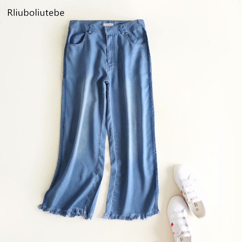 tassel women casual tecel denim   pants   high waist autumn   wide     leg     pants   light blue side stripe soft Jeans palazzo   pants   trousers