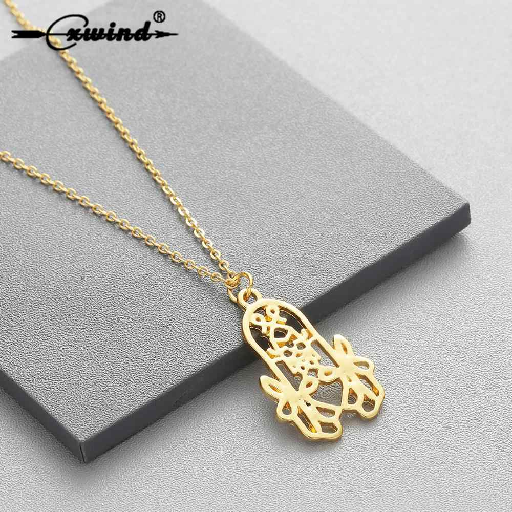 Detail Feedback Questions about Cxwind Allah Muslim Pendant