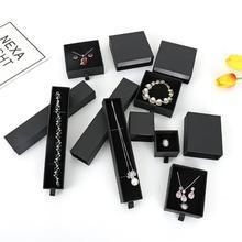 10 шт./лот производство на заказ черный ящик картонная коробка упаковка серьги браслет ожерелье кулон коробка