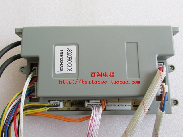 Chant gas water heater JSQ24 F90 03 03 motherboard electronic ...
