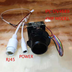 "Image 3 - IP كاميرا 4MP 2.8 12 مللي متر بمحركات التكبير والسيارات عدسة البؤري 1/3 ""CMOS OV4689 + Hi3516D CCTV IPC وحدة المجلس مع كابل شبكة محلية"