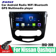 ZaiXi Android Car 2 din multimedia GPS Navigation For Nissan Qashqai 2013~2019 vedio stereo Radio audio wifi video map