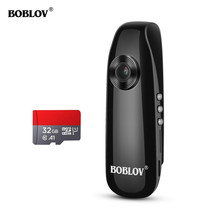 Boblov 007 1920x108HD Resolution Mini Digital Camera Body Wore AVI Video 32GB TF Card Recorder DVR police CAM