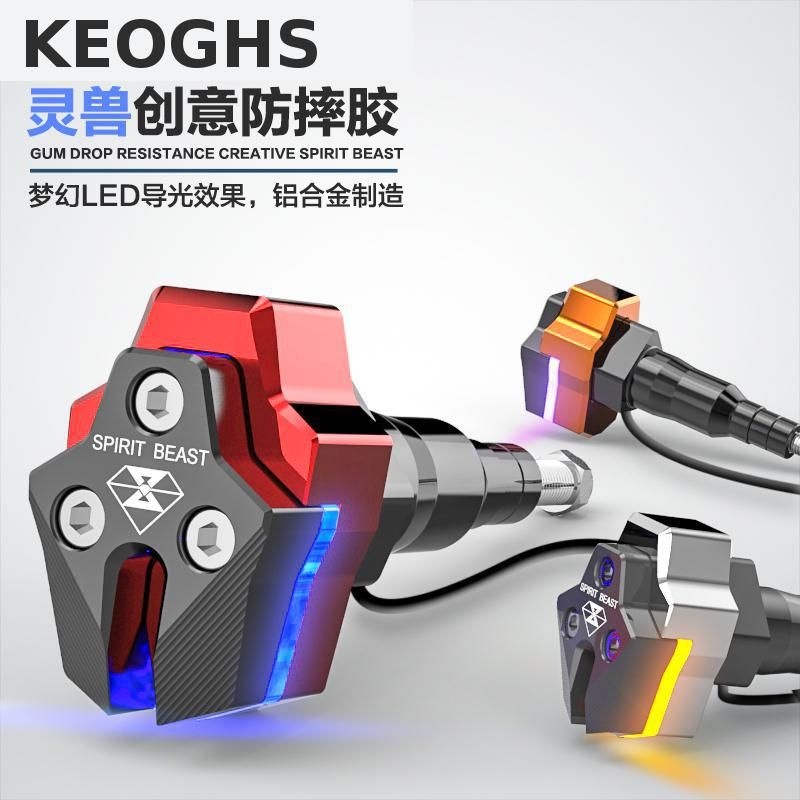 Keoghs Motorbike Gum Drop Resistance/falling Protection With Lamp Ornament And Practical Universal For Honda Yamaha Kawasaki Ktm