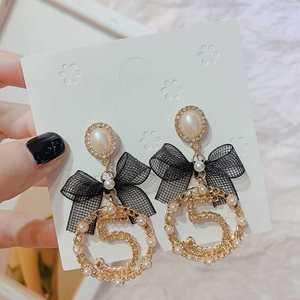 Tassel Earring Butterfly-Pendant Pearl Baroque Digital Dangle Women Temperament 5 Fragrance