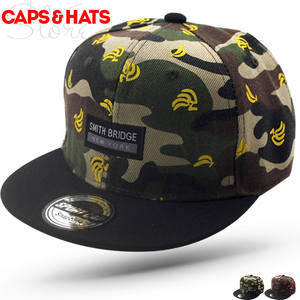 70247468f4b JAMONT Camouflage Star Kids Snapback Camo Hip hop Cap Hats