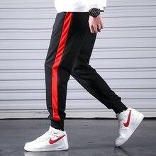 Мужские повседневные спортивные штаны для фитнеса с боковой полосой, мужская спортивная одежда, штаны для бега из хлопка, новые мужские спортивные брюки, Pantalones Hombre