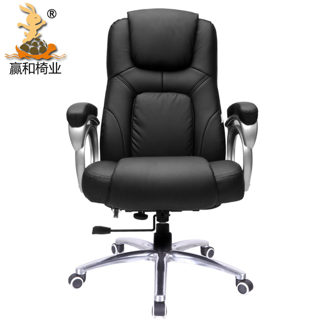 Win And Stylish Computer Chair Ergonomic Office Leather Swivel Boss Special Offer Free