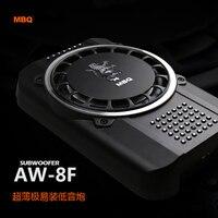 МБК Car Audio 8 дюймов динамик металлический тонкий сабвуфер AW 8F чистый бас высокой мощности полный металлический корпус поддержку провод