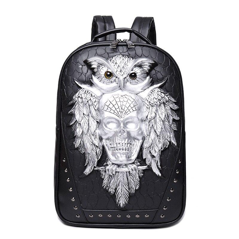 Модный рюкзак с черепом 3D кожаный рюкзак компьютерный ноутбук рюкзак крутая Сова женские мужские дорожные сумки школьные панк заклепки сум...